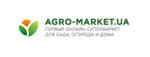 Cкидка 10% на заказ в AGRO-MARKET.UA