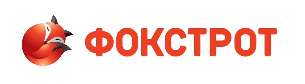 Промокод Фокстрот со скидкой до 35% на акционные товары