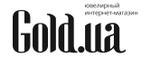 Промокод со скидкой 8% на украшения в Gold.ua