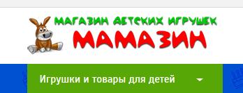 Скидка 15% на товары для школы от «Мамазина»