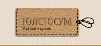 Купон на скидку −5% на весь ассортимент в «Толстосум»