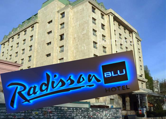 Эксклюзив! Секретный промокод на скидку до −25% в Radisson Blu